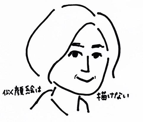 スキャン_20150928 (8)