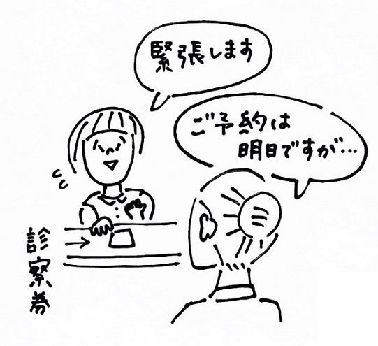 スキャン_20151006 (2)