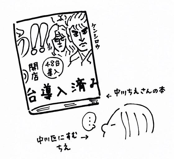 スキャン_20151006 (4)