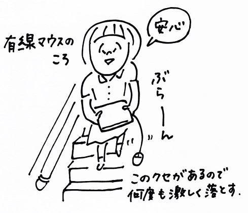 スキャン_20151006 (5)
