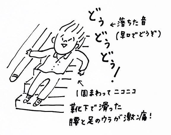 スキャン_20151006 (6)
