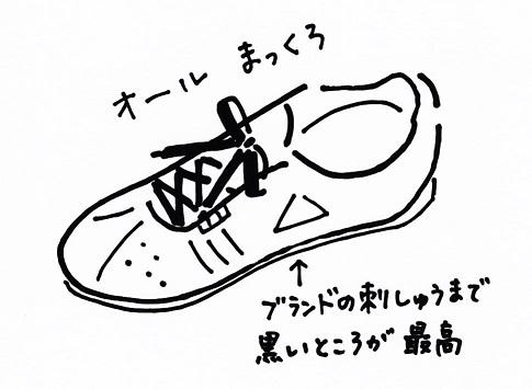 スキャン_20151006 (7)