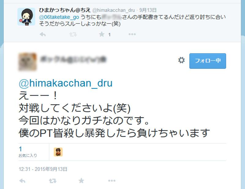 20150918nand_001.jpg