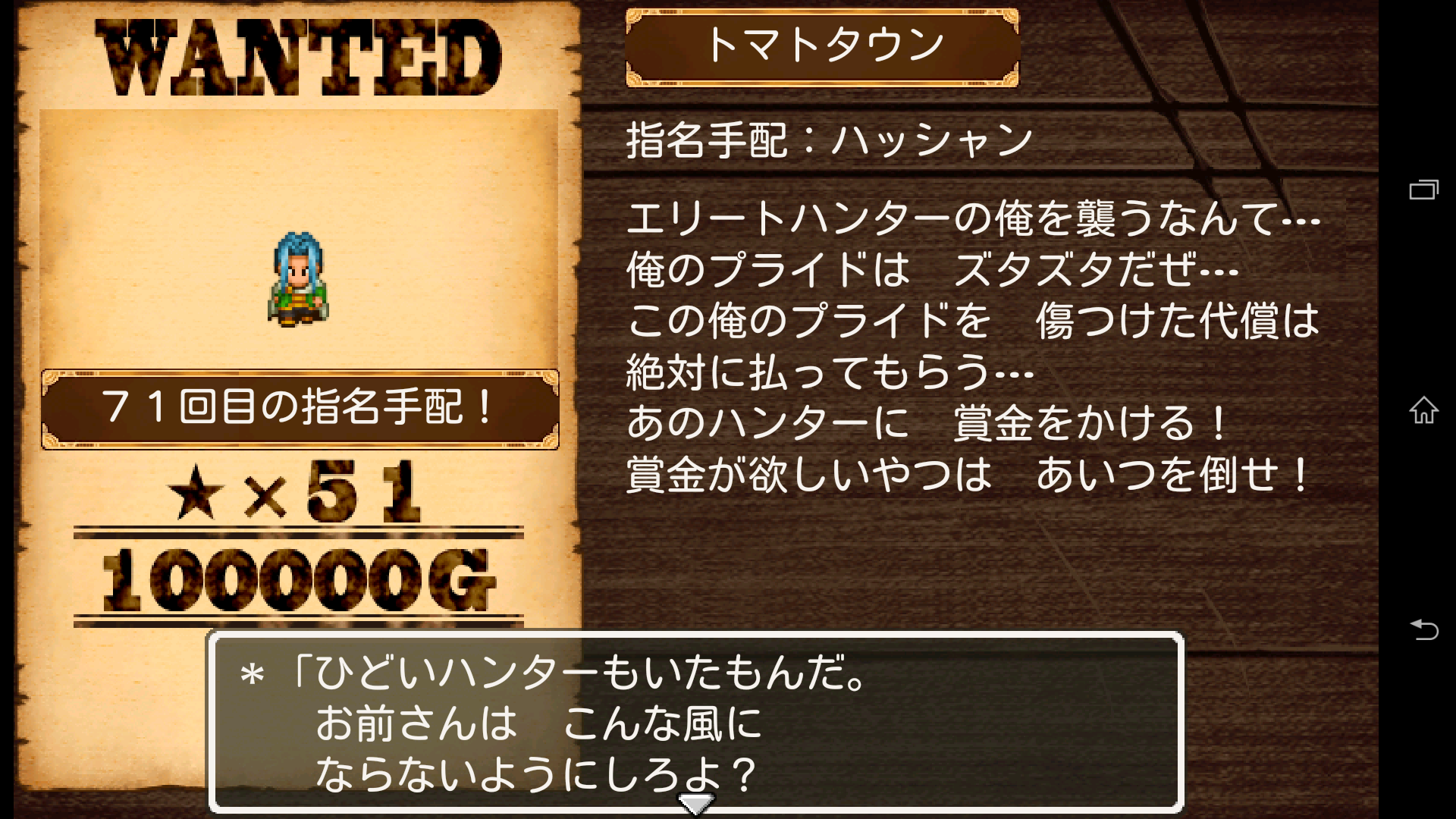 Screenshot_2015-09-22-10-40-39.png