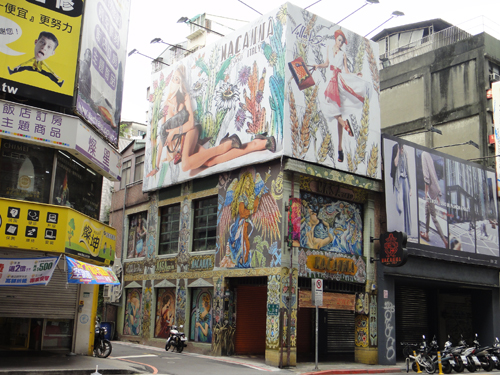 20150601Ingress_in_Taipei-1.jpg