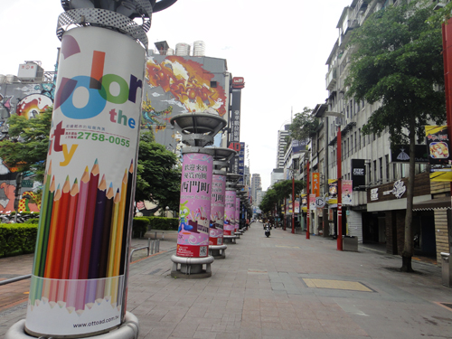 20150601Ingress_in_Taipei-5.jpg