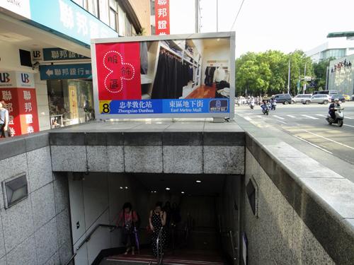 201506MicroUSB_cable_Taipei-1.jpg