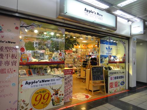 201506MicroUSB_cable_Taipei-4.jpg