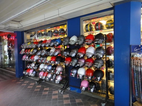 201506Motocycle_equipment_shop_Taipei-8.jpg