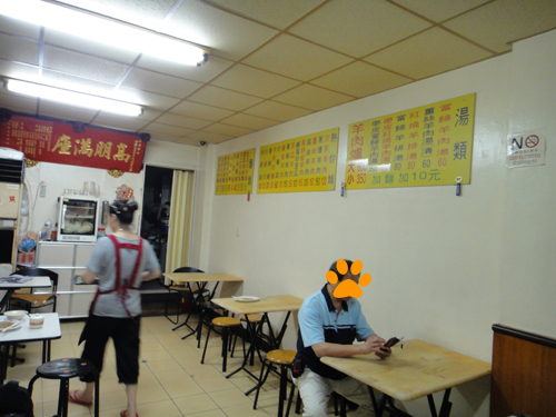 201506mutton_restaurant_Taipei-11.jpg