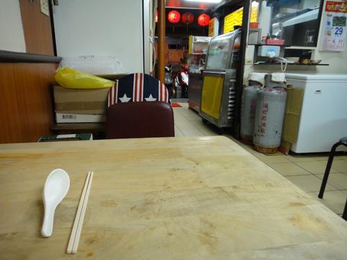 201506mutton_restaurant_Taipei-7.jpg