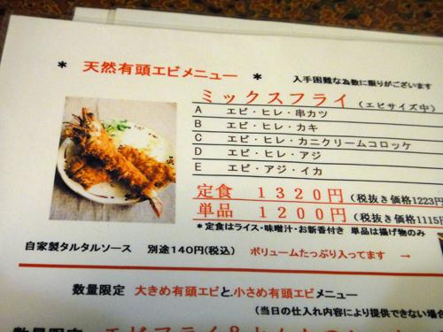 201509Hayashiya_Misato-1.jpg