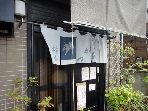 201509Hayashiya_Misato-3.jpg