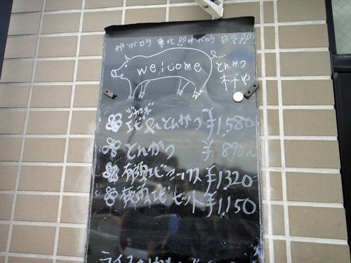 201509Hayashiya_Misato-4.jpg