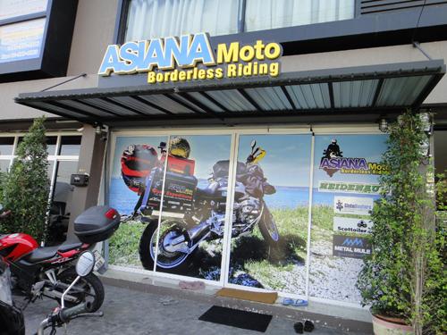 2015ASIANA_Moto_Borderless_Riding-2.jpg