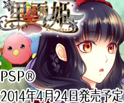 http://quinrose.com/game/kuroyuki/top.html