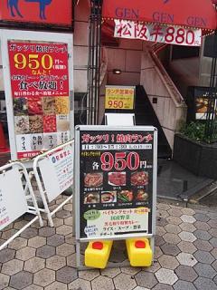 2015_09090006.jpg