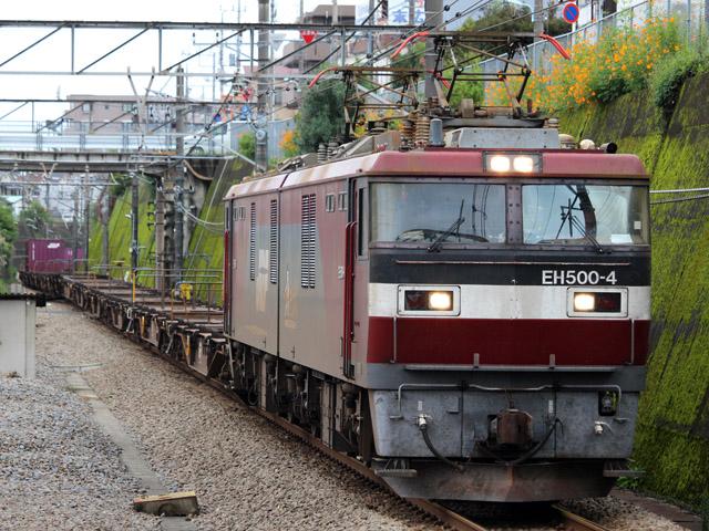 EH5004_higatokoro_150926.jpg