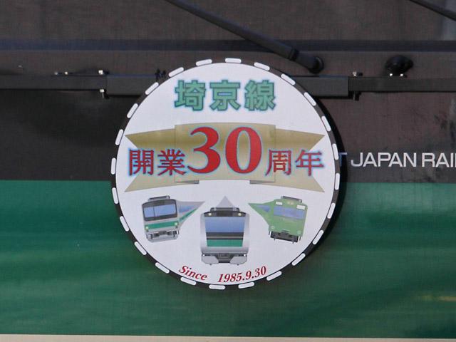 Saikyo_HM_106_151013.jpg