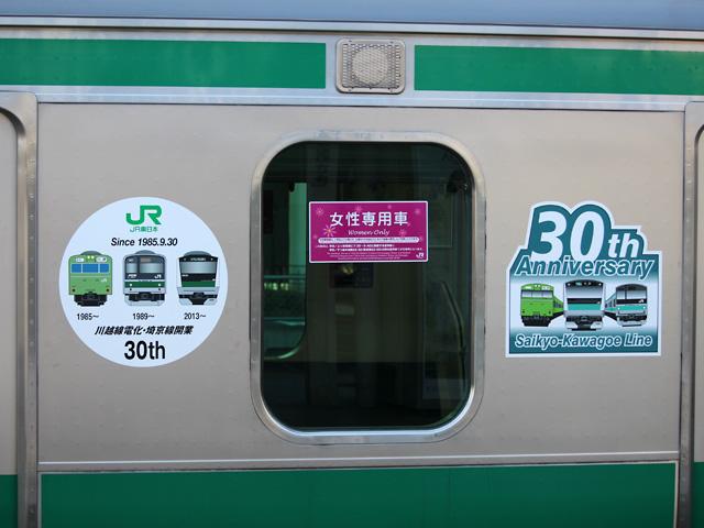 Saikyo_side_104_151013.jpg