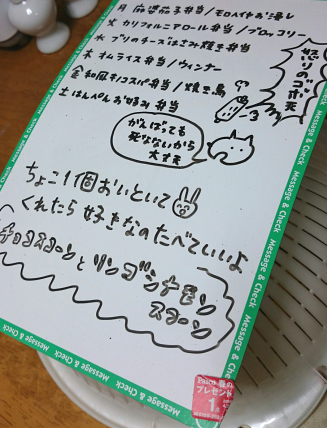 20150823092509802.png