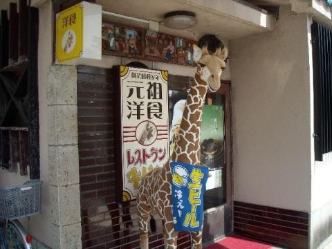 キリン・H26・12 店