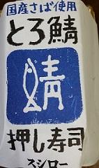 20150903 (2)