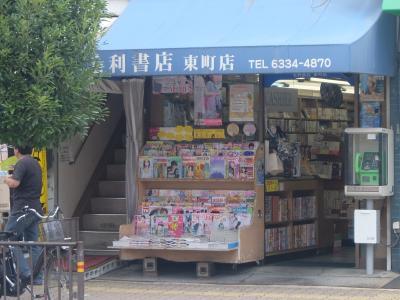 とよなか書店【400】