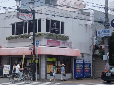 とよなか喫茶店【400】