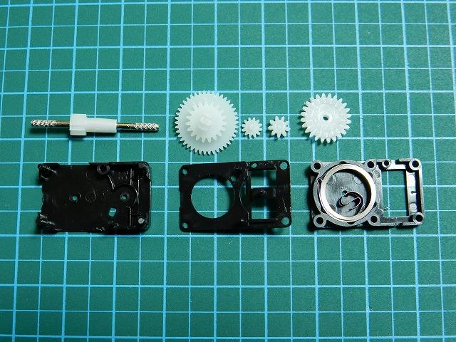 black-flat-motor4.jpg