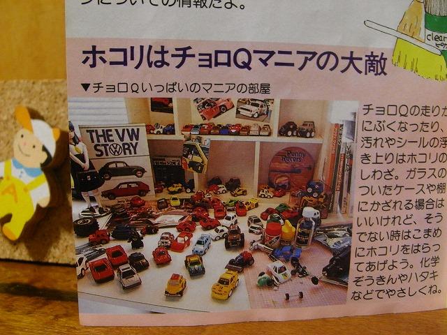 kuruma-book8.jpg