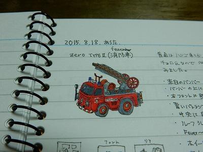 plan-illust11_20151019185011989.jpg