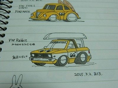 plan-illust5.jpg