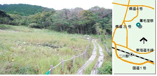 葦毛湿原マップ