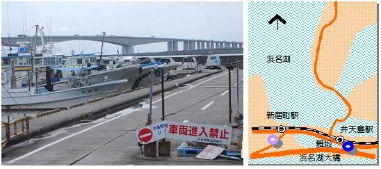 舞坂漁港マップ