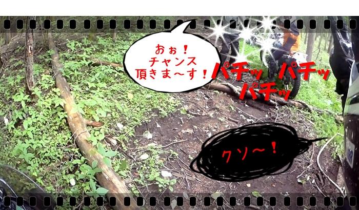 okuhoso8.jpg