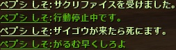 2015100604.png