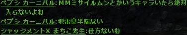 2015101304.png
