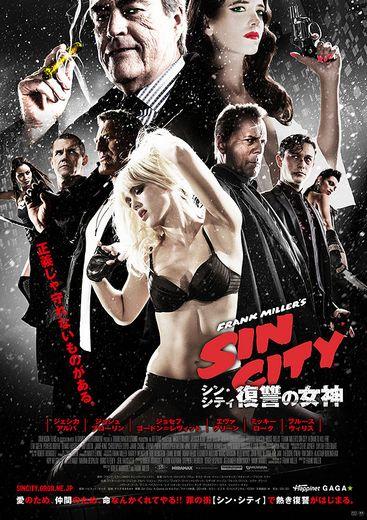 シン・シティ 復讐の女神2