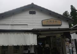 20150829鎌倉散歩1