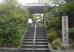 20150829鎌倉散歩2