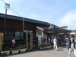 20150905倉岳山1