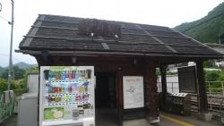 倉岳山18