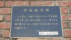 20150912西大井ー大森6