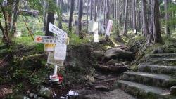 20150919三ノ塔ー大山16