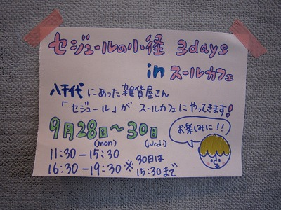 IMG_7664.jpg