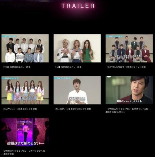 150821SMTOWN THE STAGE 公式サイト