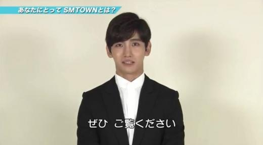 150826SMTOWN THE STAGEチャミコメント