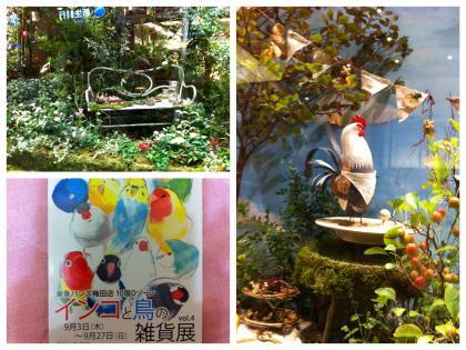 二太2015/09/18-1