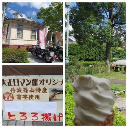 二太2015/09/22--7